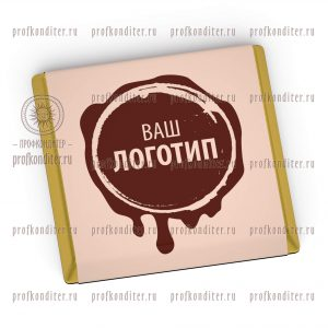 Шоколад 5г квадратный с Вашим логотипом в золотой фольге
