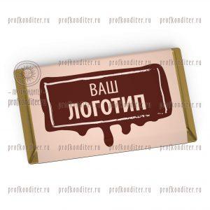 Шоколад 9г с Вашим логотипом в золотой фольге